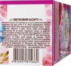 Упаковка чая Lovare цветочного Ассорти 2 пачки 4 вида по 6 пакетиков (2000006781277) - изображение 8
