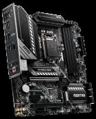 Материнская плата MSI MAG B460M Mortar (s1200, Intel B460, PCI-Ex16) - изображение 3