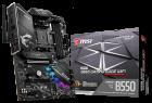 Материнская плата MSI MPG B550 Gaming Edge WiFi (sAM4, AMD B550, PCI-Ex16) - изображение 5