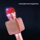 Беспроводной караоке микрофон с колонкой Magic Karaoke YS-68 Вокальный с мембраной низких частот Pink (47540-IM) - изображение 2