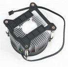 Кулер процесорний Xilence I250PWM (XC032), Intel:LGA1150/1151/1155/1156, 95х95х69.5мм_ - зображення 3