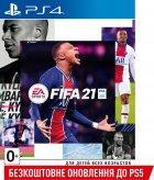 Гра FIFA 21 для PS4, містить безкоштовне оновлення до версії для PS5 (Blu-ray диск, Russian version) - зображення 2