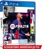 Гра FIFA 21 для PS4, містить безкоштовне оновлення до версії для PS5 (Blu-ray диск, Russian version) - зображення 1