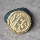 """Бронзова монетка оракул """"Yes/No"""" ручна робота 1055А - зображення 3"""