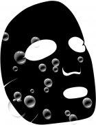 Кислородная маска Ella Bache с углём для сияния кожи 20 мл (VE18011) - изображение 2