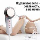 Массажер для лица и тела Doc-team Body 3в1 антицеллюлитный, электростимулирующий для подтяжки кожи - изображение 7