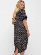 Платье VLAVI Бриджит 115211 56 Синее Цепи (11521156) - изображение 3