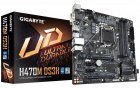 Материнская плата Gigabyte H470M DS3H (s1200, Intel H470, PCI-Ex16) - изображение 5
