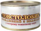 Толстолобик Рыбацкая Артель с фасолью в остром томатном соусе 230 г (4820186880342) - изображение 1