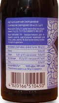 Уксус бальзамический Kukhana смородиновый 200 мл (4820166510450) - изображение 2