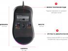 Мышь Motospeed V100 RGB USB Black (mtv100) - изображение 6