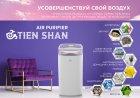 Очиститель воздуха COOPER&HUNTER CH-P55W5I Tien-shan - изображение 6