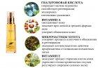 Сыворотка для лица Deoproce Premium Vita Gold Essence с гиалуроновой кислотой, золотом и витаминами А, Е 50 мл (8809240761311) - изображение 2