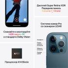 Мобільний телефон Apple iPhone 12 Pro Max 128 GB Pacific Blue Офіційна гарантія - зображення 8