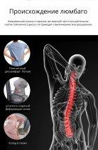 Массажер-Тренажер - мостик для растяжки спины Magic back Arivans - изображение 5