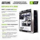 Комп'ютер ARTLINE Gaming STRIX v41W - зображення 7