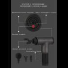 Ручной электрический массажер для тела, спины и шеи Fascial Gun Pro с аккумулятором и комплектом насадок Серый - изображение 2