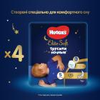 Трусики-подгузники Huggies Elite Soft Overnites 5 (12-17 кг) 68 шт (5029054568965) - изображение 2