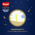 Трусики-подгузники Huggies Elite Soft Overnites 6 (15-25 кг) 64 шт (5029054568972) - изображение 8