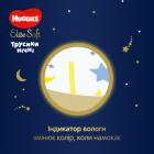 Трусики-подгузники Huggies Elite Soft Overnites 5 (12-17 кг) 68 шт (5029054568965) - изображение 8