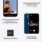 Мобільний телефон Apple iPhone 12 mini 256 GB Green Офіційна гарантія - зображення 6