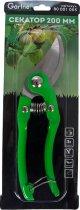Секатор Gartner 20 см Зелений (4822800010555) - зображення 4