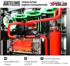 Компьютер Artline Overlord RTX P98v17 - изображение 6