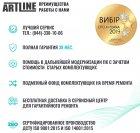 Компьютер Artline Overlord RTX P98v18 - изображение 9