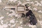 Cuno Melcher ME 38 Magnum 4R (нікель, пластик) (11950020) - зображення 2
