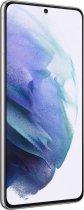 Мобильный телефон Samsung Galaxy S21 8/256GB Phantom White (SM-G991BZWGSEK) + Наушники Samsung Galaxy Buds+ в подарок! - изображение 4