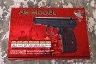 Пневматический пистолет KWC MAKAROV PM (SPKCMD441AZC) - изображение 16