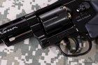 """Пневматичний пістолет ASG Dan Wesson 4"""" Black (23702523) - зображення 8"""