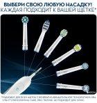 Электрическая зубная щетка ORAL-B BRAUN Professional Care 500/D16 (4210201215776_4210201851813) - изображение 8