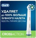 Электрическая зубная щетка ORAL-B BRAUN Professional Care 500/D16 (4210201215776_4210201851813) - изображение 16