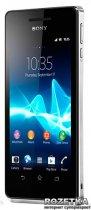 Мобильный телефон Sony Xperia V LT25i White - изображение 3