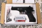 Пневматичний пістолет SAS Jericho 941 (23701427) - зображення 19