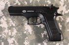 Пневматичний пістолет SAS Jericho 941 (23701427) - зображення 6