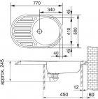 Кухонна мийка FRANKE PAMIRA PMN 611i (101.0255.790) матова - зображення 4