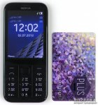 Мобільний телефон Nokia 225 Black Dual Sim - зображення 3
