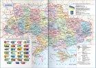 Недатированный ежедневник Economix Croco А5 обложка  Балакрон на 320 страниц Черный (21718-01) - изображение 2