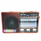 Радіоприймач GOLON RX-8866 Red - зображення 1