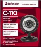 Defender C-110 (63110) - изображение 9