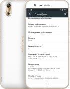 Мобильный телефон Ulefone Paris 16GB Metal Golden - изображение 3
