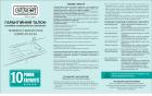 Кухонная мойка ELLECI Easy Round nero 40 - изображение 5