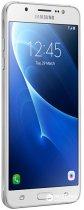 Мобильный телефон Samsung Galaxy J5 (2016) J510H/DS White - изображение 2