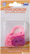 Цепочка для пустышки Киевгума (071120) - изображение 2