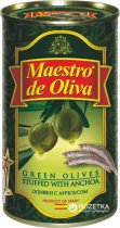 Оливки зеленые с анчоусом Maestro de Oliva 300 г (8436024290035) - изображение 1