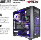 ARTLINE Gaming X97 v04 (X97v04) - изображение 5