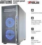 ARTLINE Gaming X97 v04 (X97v04) - изображение 6