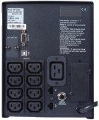ИБП Powercom SPT-3000-II LCD - изображение 2